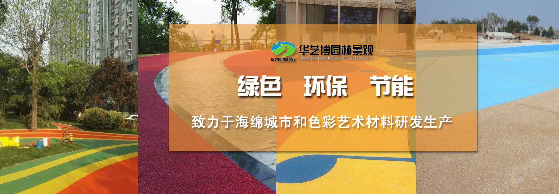 内蒙古亚博体育苹果app亚博游戏平台