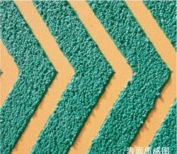 彩色透水地坪几个重要的属性